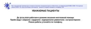 covid19-kopiya